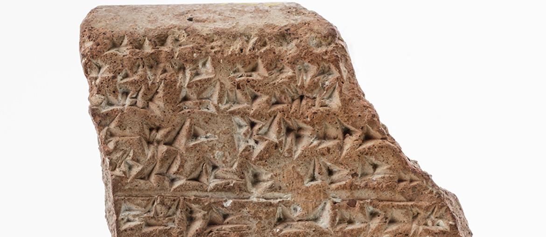 Image of Hittite text on stone