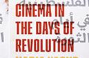 Ariel M. Sheetrit reviews Palestinian Cinema in the Days of Revolution