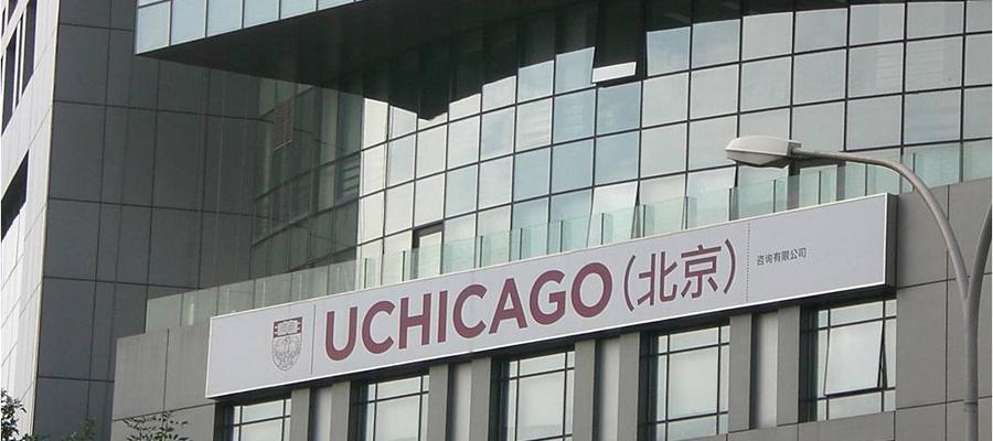 Beijing Center