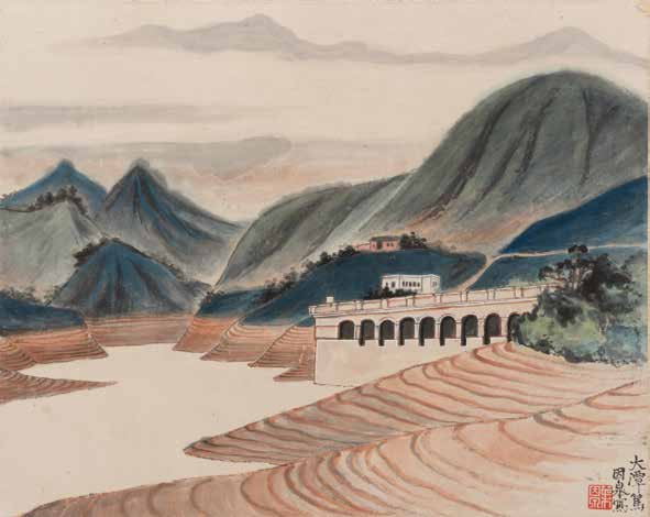 'Tai Tam Tuk' by Yip Yan-chuen, Dated 1950<br>葉因泉, 大潭篤 - 1950 年