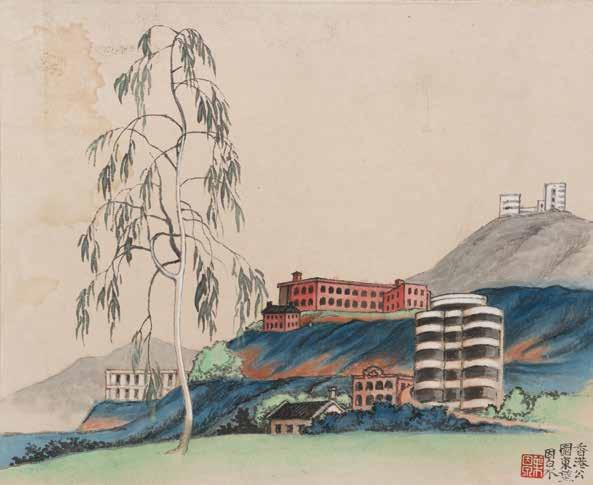 'East View of Hong Kong Park' by Yip Yan-chuen, Dated 1950<br>葉因泉, 香港公園東望 - 1950 年