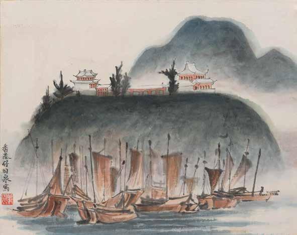 'Aberdeen' by Yip Yan-chuen, Dated 1950<br>葉因泉, 香港仔 - 1950 年