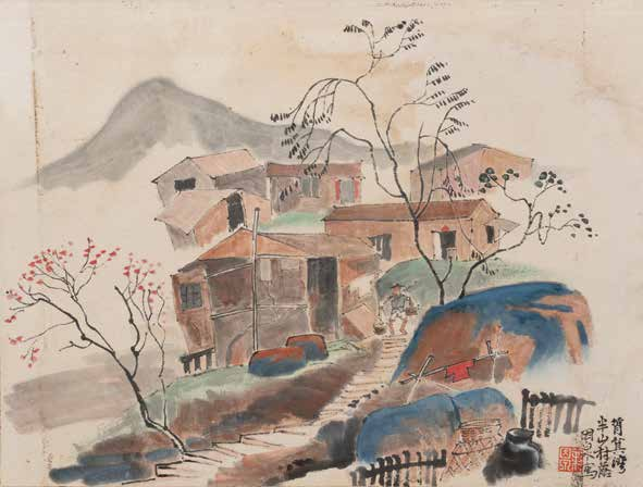 'Shau Kei Wan Village' by Yip Yan-chuen, Dated 1950<br>葉因泉, 筲箕灣半山村落 - 1950 年