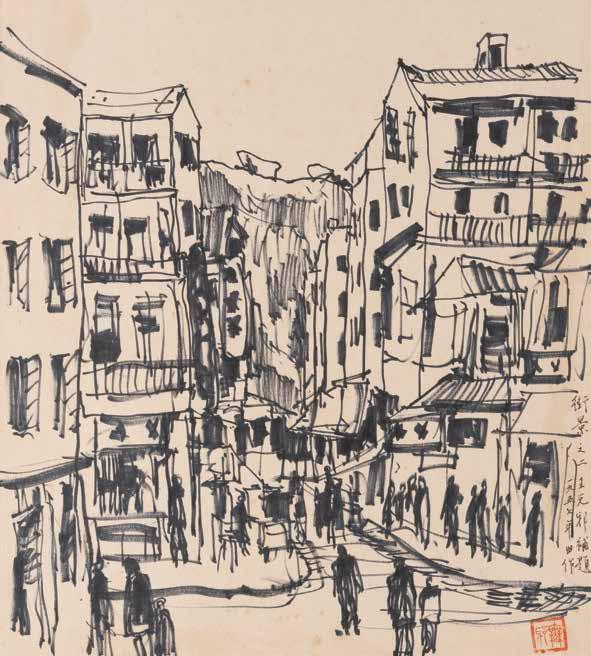 'Street Scene' by Wucius Wong, Dated 1957<br>王無邪, 街景 - 1957 年