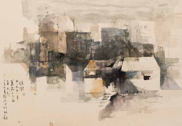 'Back Street' by Wucius Wong, Dated 1958 <br>王無邪, 後街 - 1958 年