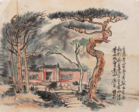 'Tsing Shan Monastery' by Yip Yan-chuen, Dated 1950 <br>葉因泉, 香港青山古寺 - 1950 年