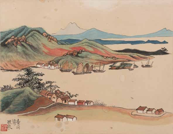 'Castle Peak Bay' by Yip Yan-chuen, Dated 1950 <br>葉因泉, 青山灣 - 1950 年