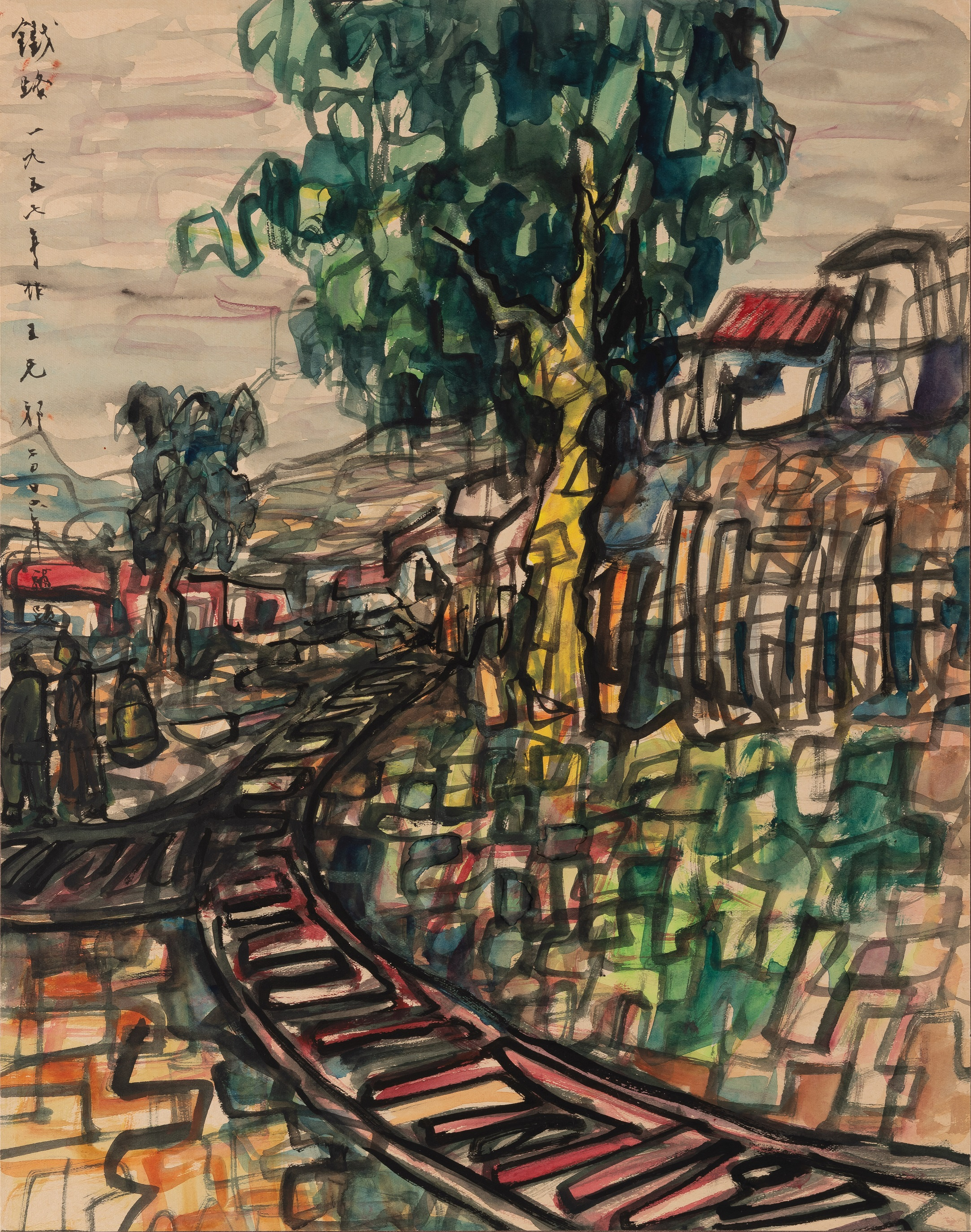 'Railway' by Wucius Wong, Dated 1957<br>王無邪, 鐵路 - 1957 年