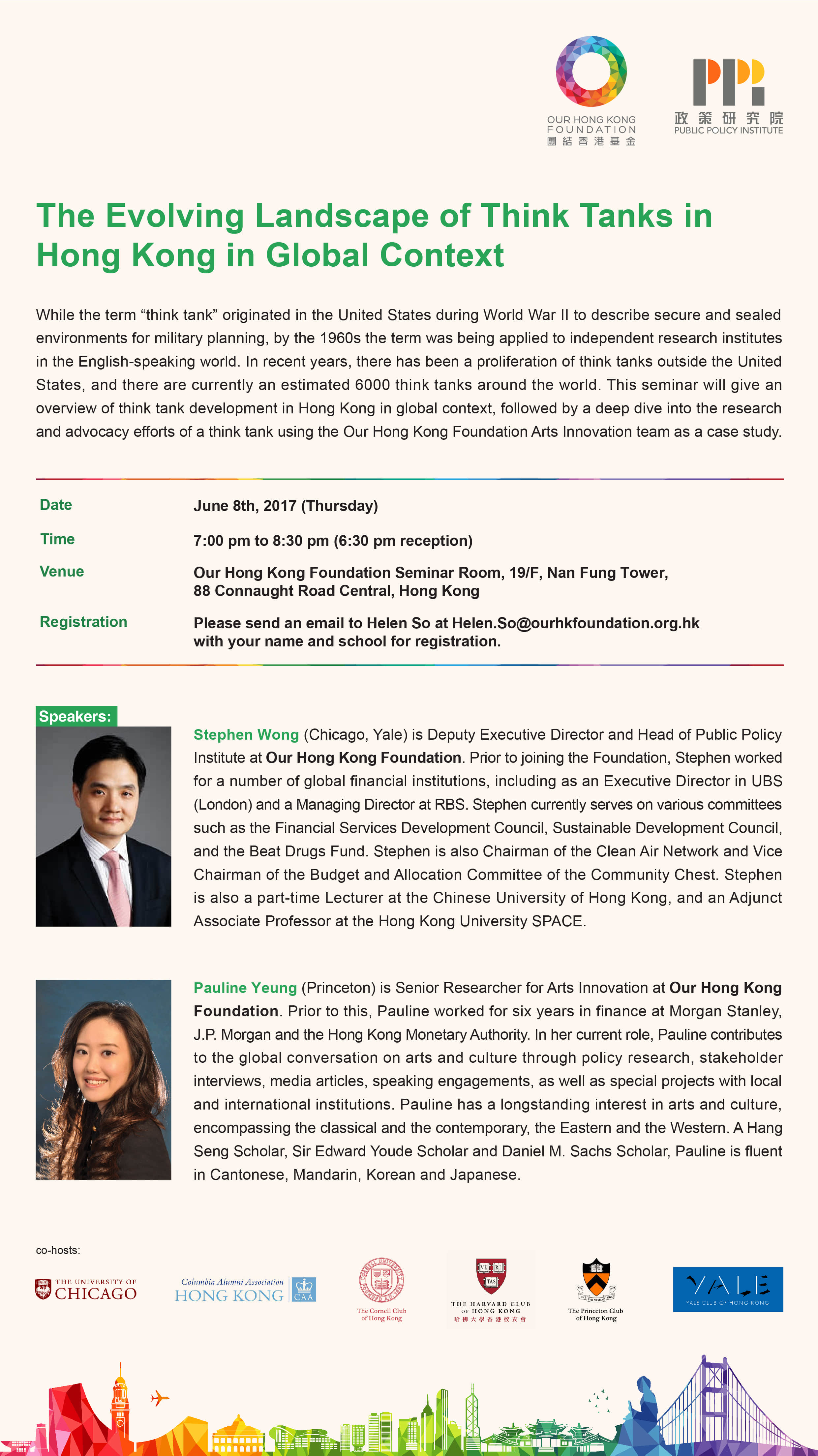 The Evolving Landscape of Think Tanks in Hong Kong in Global