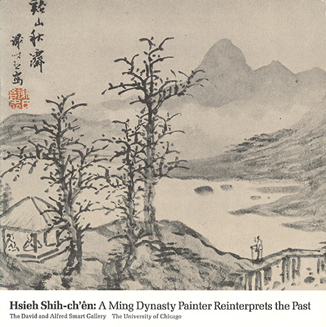 Book cover for Hsieh Shih-ch'en catalogue