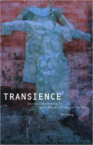 Catalogue cover for Transience