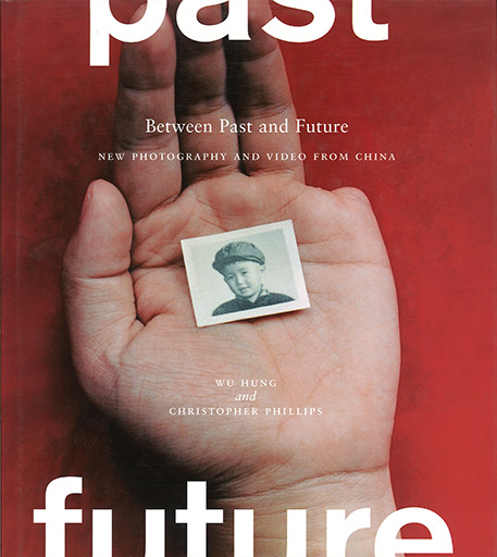 Between Past and Future catalogue cover