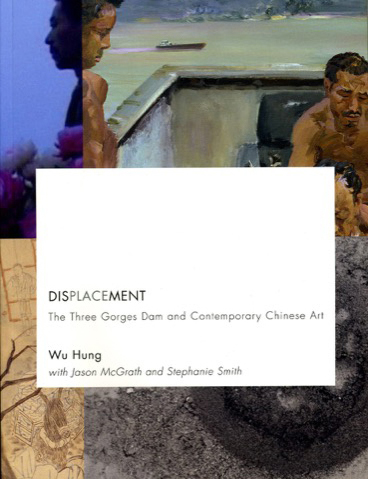 Displacement book cover