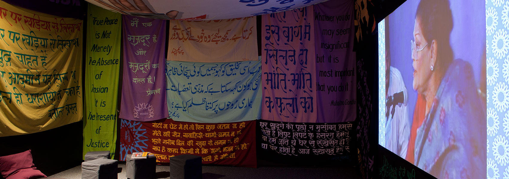 Sahmat banners