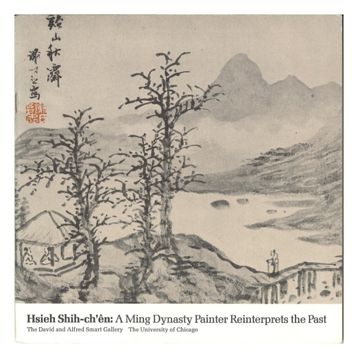 Catalogue cover for Hsieh Shih-ch'en