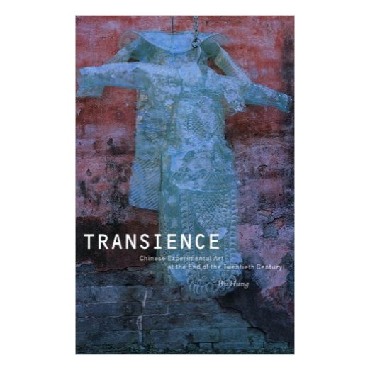 Catalogue cover for Transcience