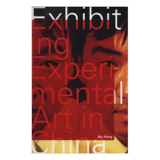 Catalogue cover for Exhibiting Experimental Art in China