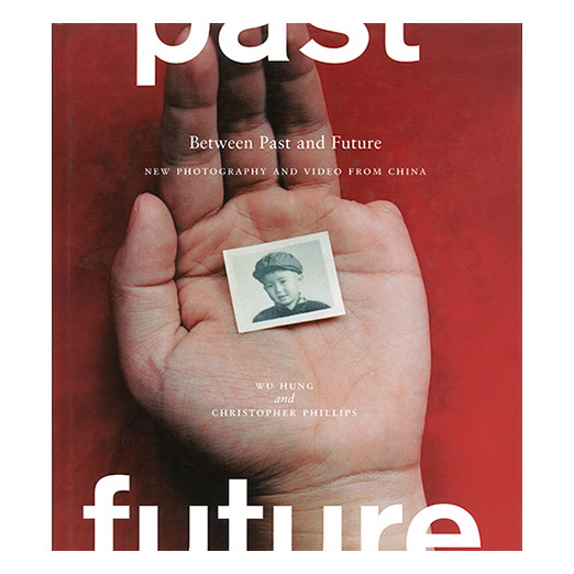 Catalogue cover for Between Past and Future