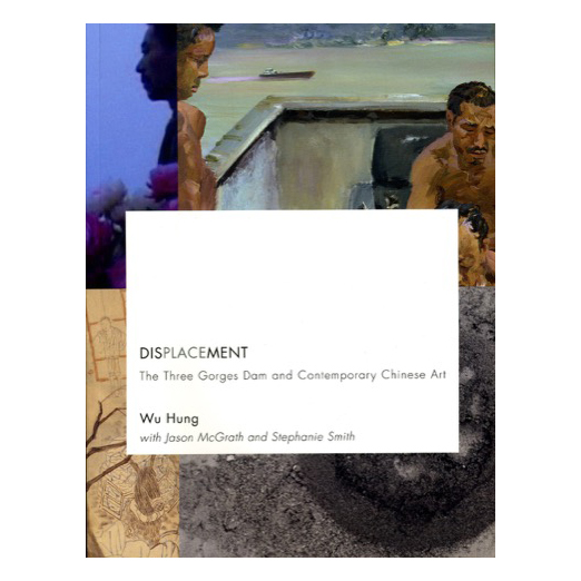Catalogue cover for Displacement