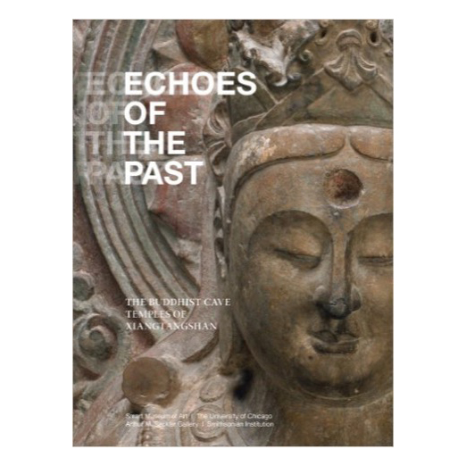 Catalogue cover for Echoes of the Past