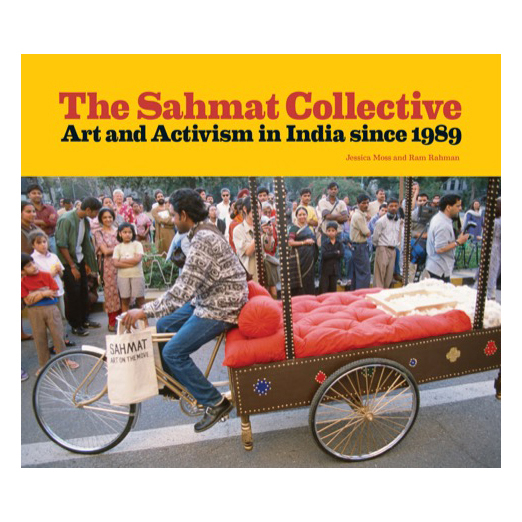 Catalogue cover for The Sahmat Collective