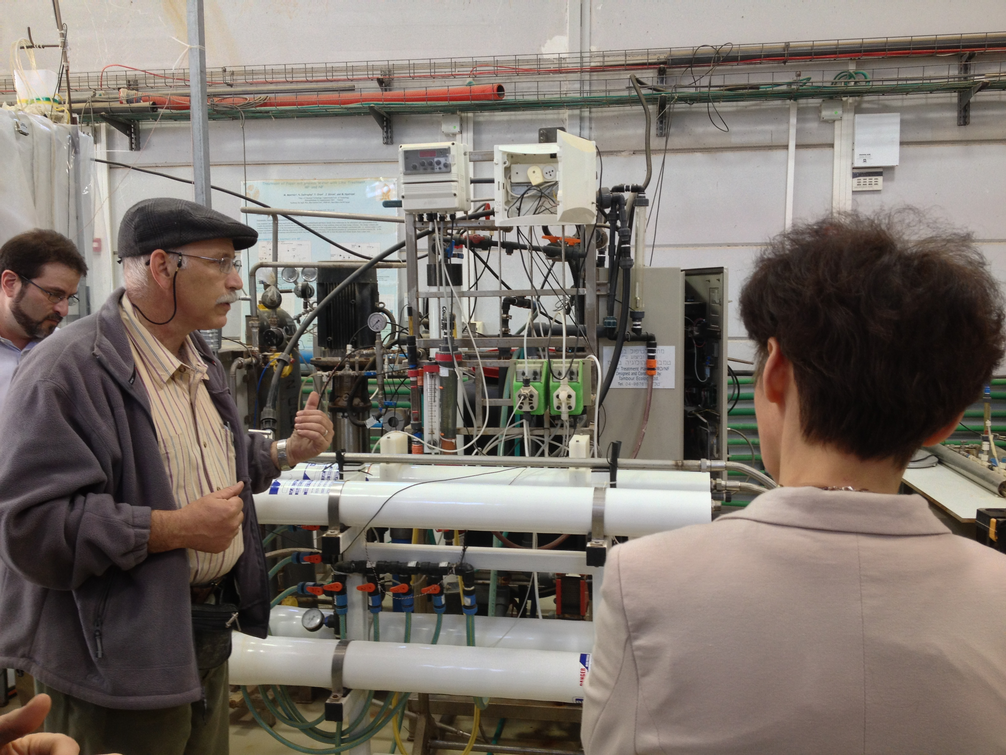 Inside water research facility