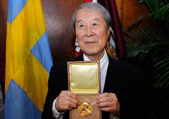 UChicago Prof. Yoichiro Nambu, 2008 Nobel Prize winner in Physics