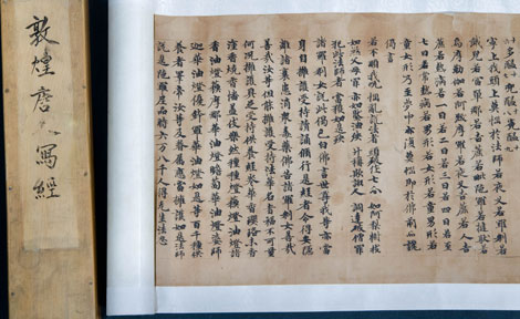 Dunhuang manuscript scroll