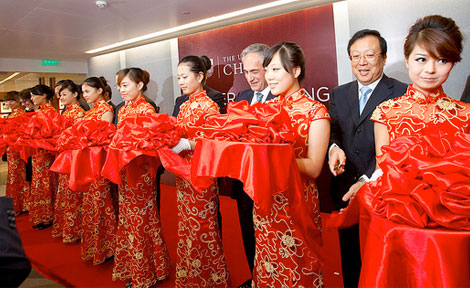 University of Chicago Center in Beijing opening ceremony