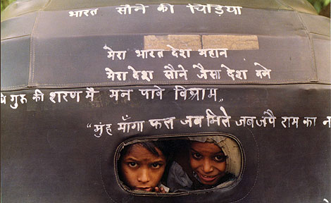 essay on child labour in hindi language