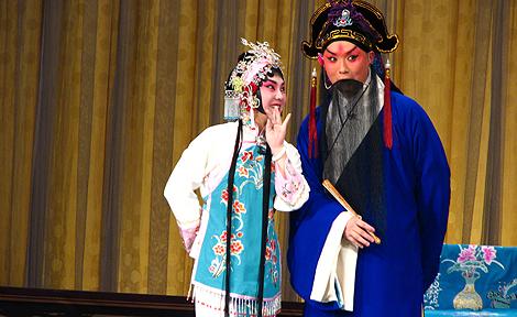Tianjin Peking Opera Company