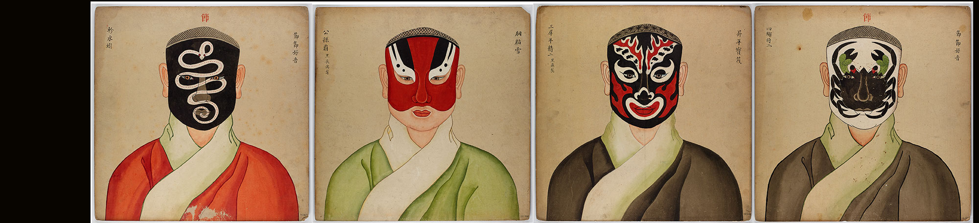 Chinese, Qing Dynasty (1644–1911), Mask Designs for Court Opera Characters, ca. 1746–95, Album leaves, ink, and color on paper. © The Field Museum, Photographer John Weinstein.