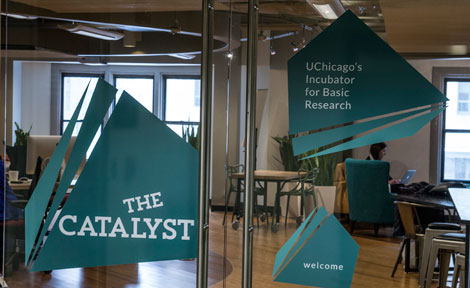 The Catalyst space in UChicago bookstore