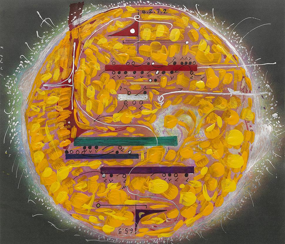 Renaissance Society Wadada Leo Smith, Kosmic Music, 2008