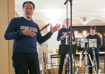 CSO's Yo-Yo Ma at Stony Island Arts Bank