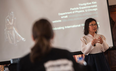 UChicago Prof. Young-Kee Kim