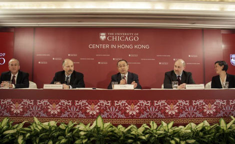 Hong Kong Center panel discussion