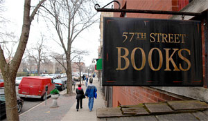 57th Street Bookstore